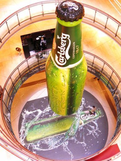 Inflatable bottle Carlsberg